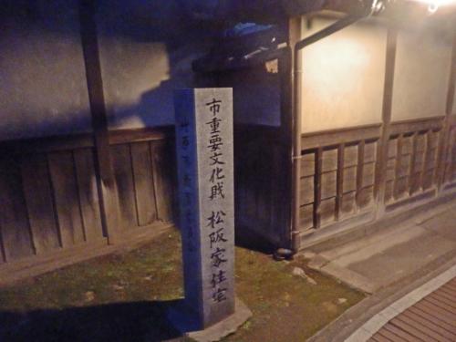 1.1竹原町 (7)_resized