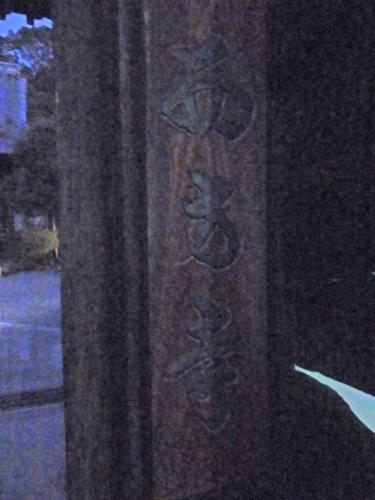 1.1竹原町 (12)_resized