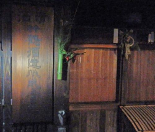 1.1竹原町 (20)_resized
