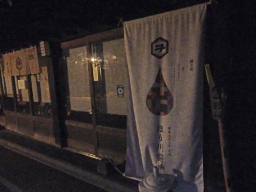 1.1竹原町 (17)_resized