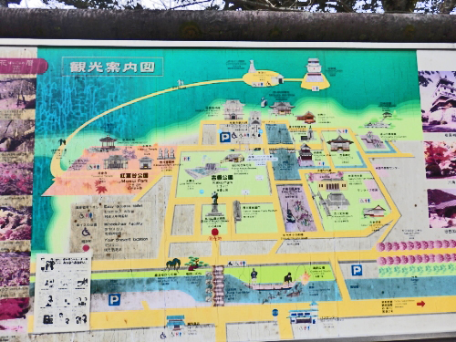 1.2吉香公園 (4)_resized