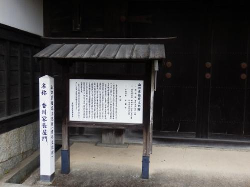 1.2吉香公園 (7)_resized