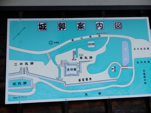 1.2岩国城 (15)_resized