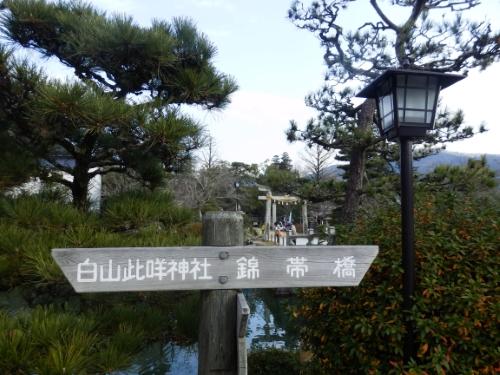 1.2白山比咩神社 (1)10;11_resized