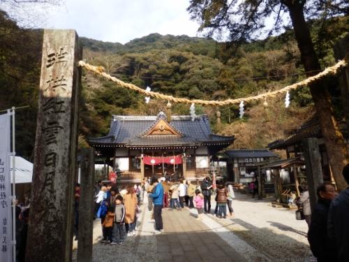1.2白山比咩神社 (4)_resized
