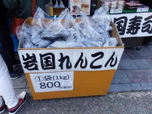 1.2白山比咩神社 (16)_resized