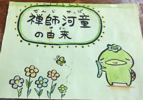 1.2秋芳洞ランチ (3)_resized