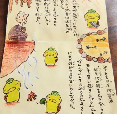 1.2秋芳洞ランチ (4)_resized