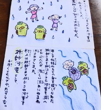 1.2秋芳洞ランチ (5)_resized