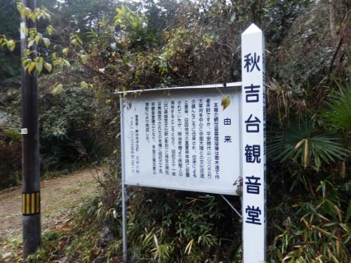 1.2秋芳洞 (35)14;50_resized