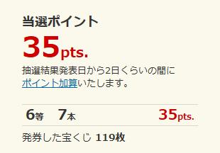 スクリーンショット (548)