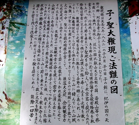 ☆IMGP1085