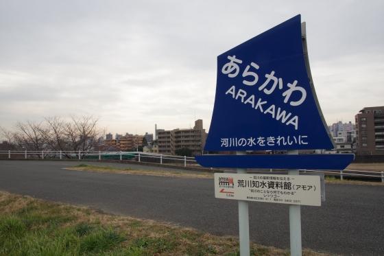 ☆IMGP3244
