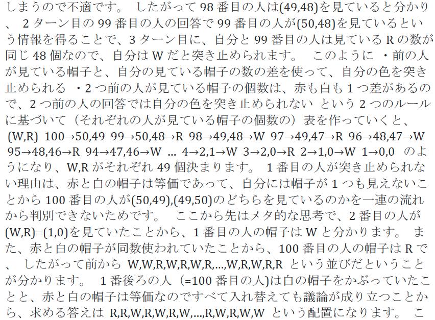 解128-4