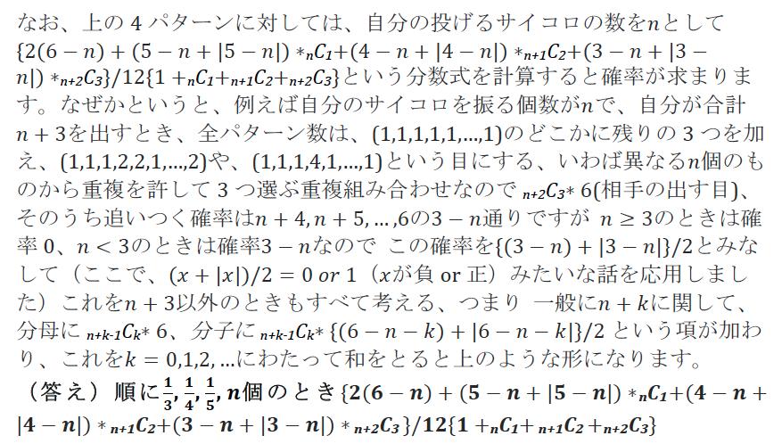 解137-4
