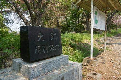1茂別 (1200x800)