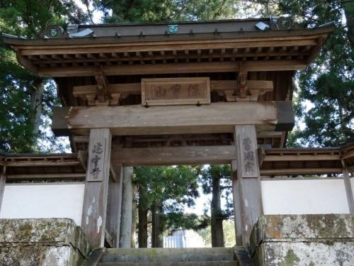 3建中寺 (1200x900)