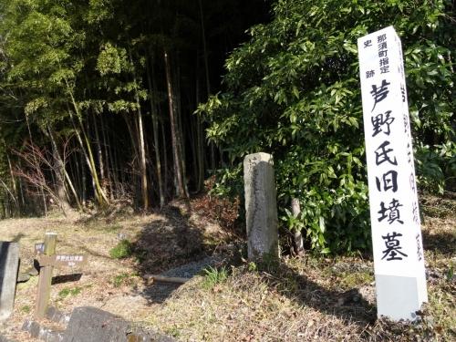 8旧墳墓 (1200x900)