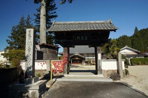 1妙法寺 (1200x800)