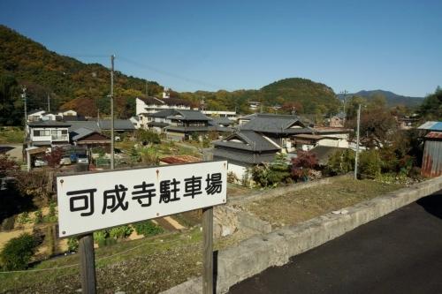 1可成寺 (1200x800)