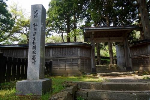 1墓所 (1200x800)