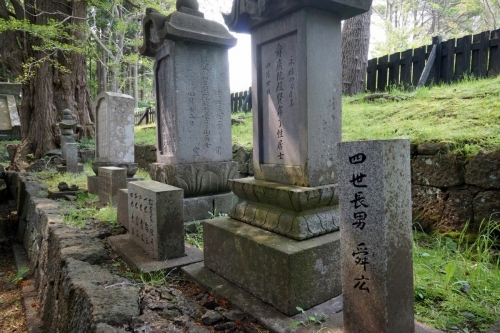 3舜広 (1200x800)