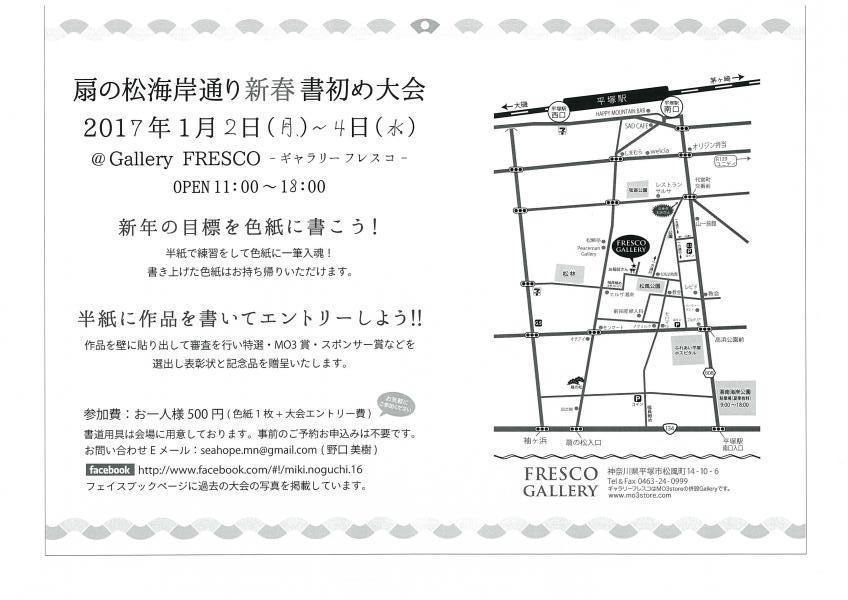 scan-001_convert_20161231174001.jpg