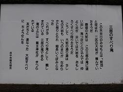 DMC-TZ4020161123_009.jpg