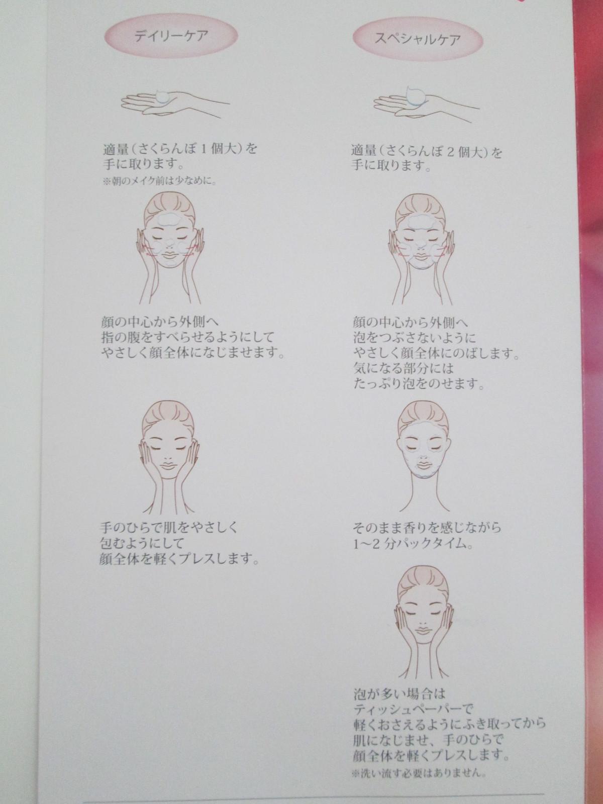 ドゥー (5)