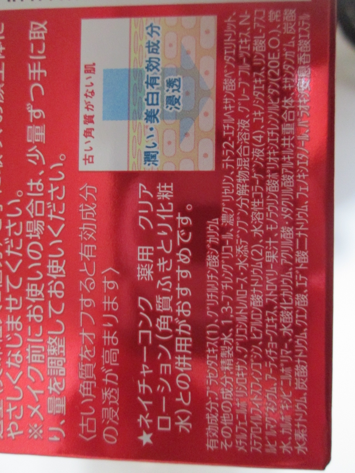 IMG_2290ネイチャ   (2)