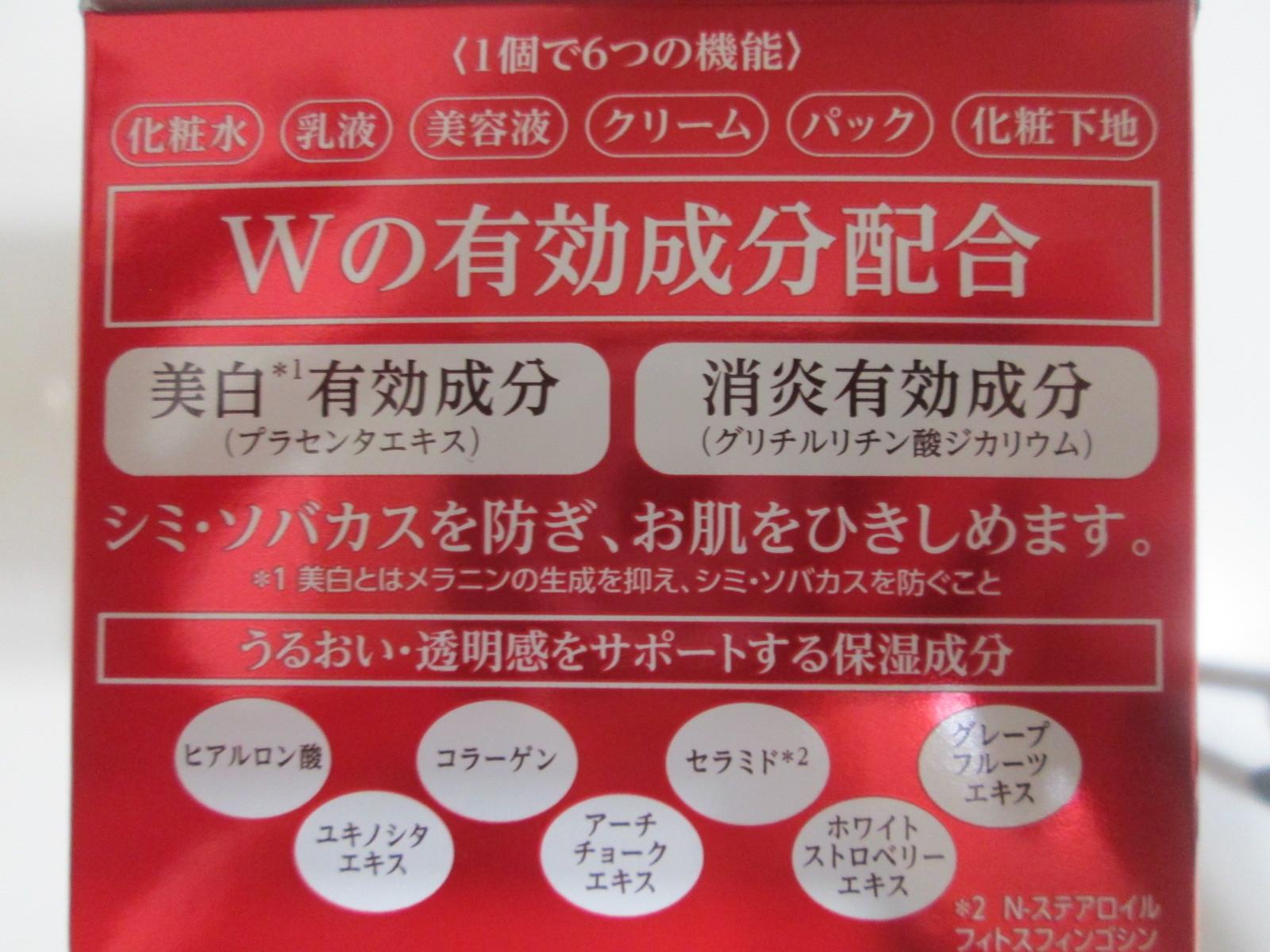 IMG_2290ネイチャ   (4)