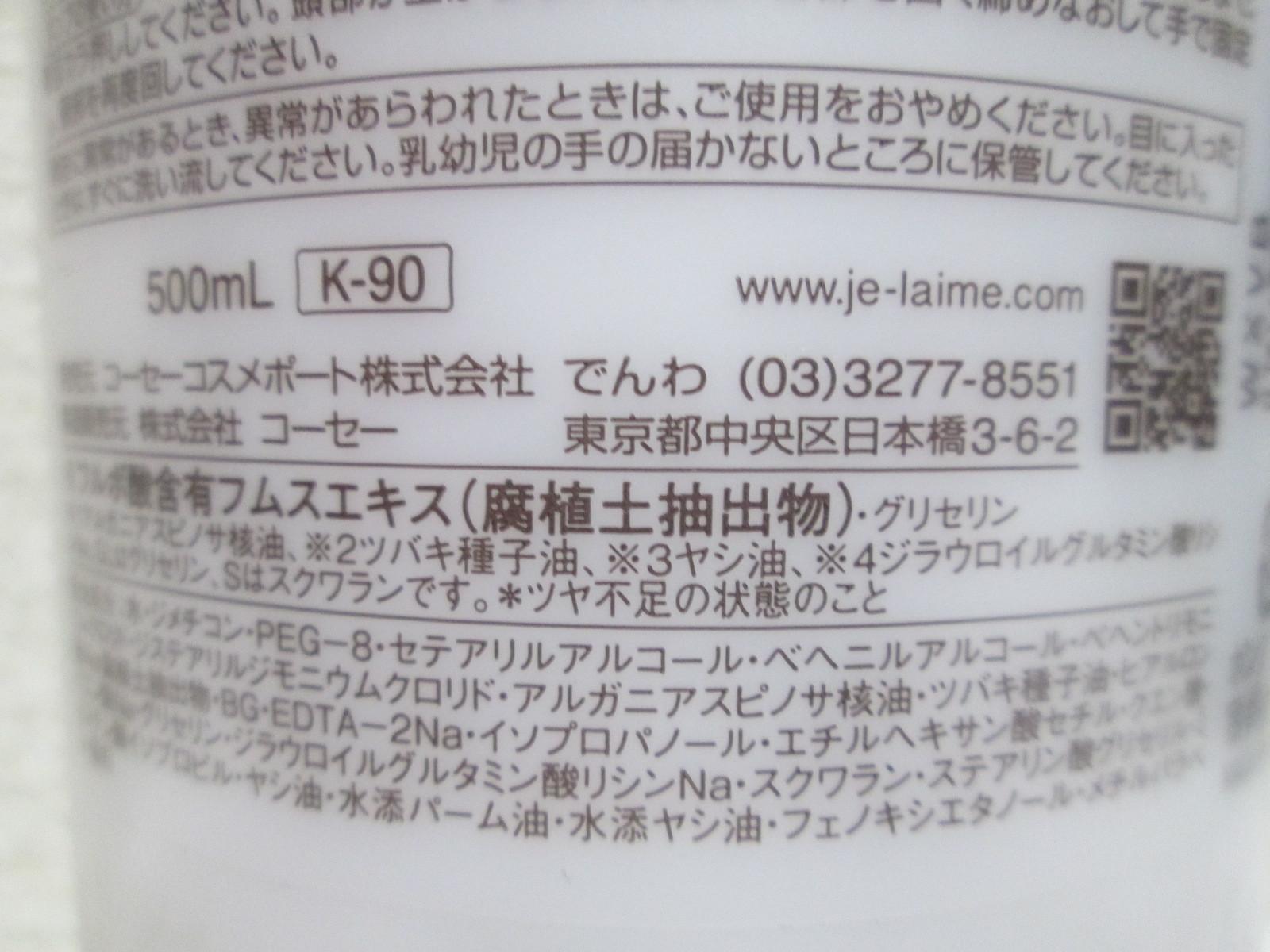 IMG_2328  (9)