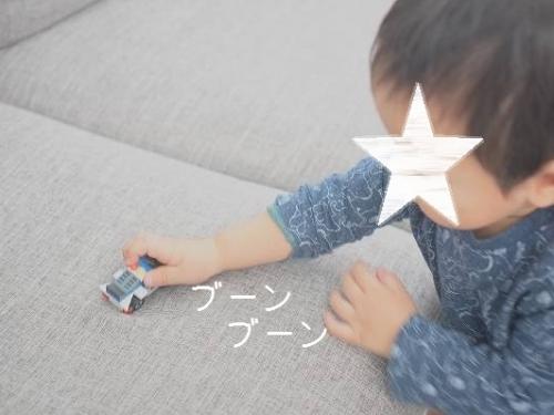 PC234943.jpg