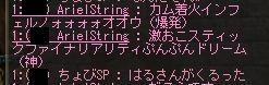 2016y12m20d_2150270141.jpg
