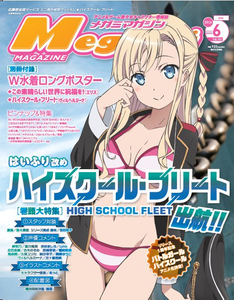 anime_1456809648_12801.jpg