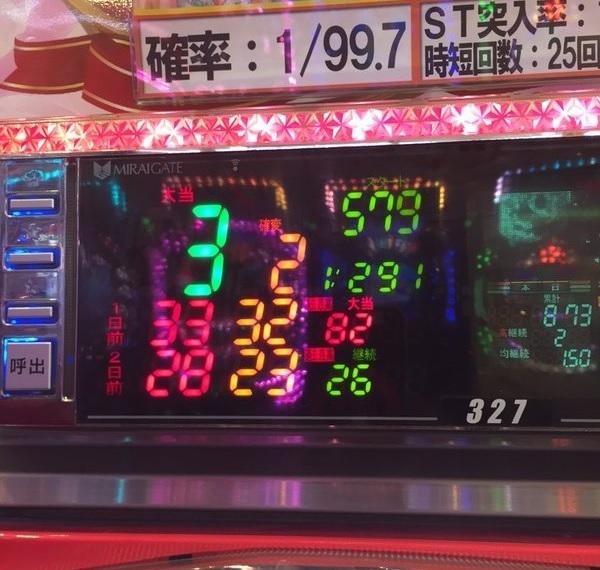 amadezi3baihamariyokuaru.jpg