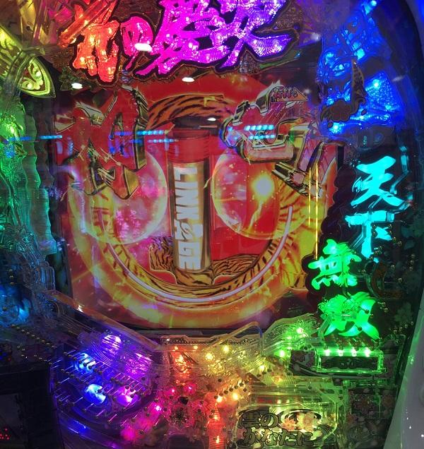 keizikumo6aq57.jpg