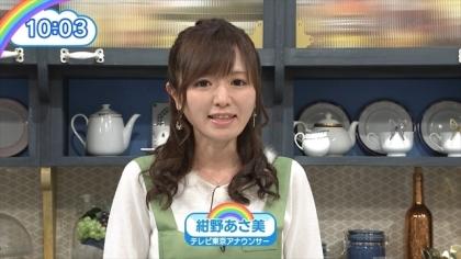 161109 なないろ日和 紺野あさ美 (5)