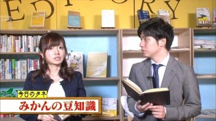 161110朝ダネ 紺野あさ美 (4)