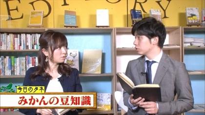 161110朝ダネ 紺野あさ美 (3)