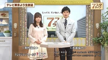 161111 7スタライブ 紺野あさ美 (1)