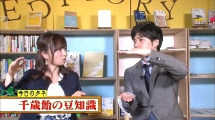 161114朝ダネ 紺野あさ美 (2)
