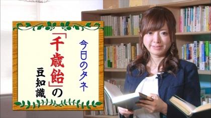 161114朝ダネ 紺野あさ美 (5)