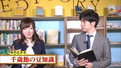 161114朝ダネ 紺野あさ美 (4)
