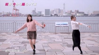 161113紺野、今から踊るってよ 紺野あさ美 (2)