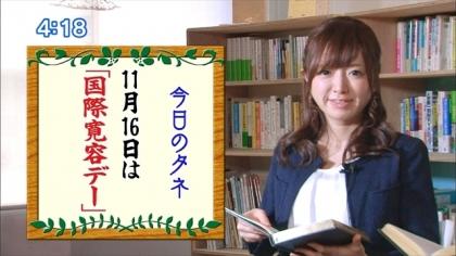 161116朝ダネ 紺野あさ美 (3)