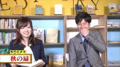161117朝ダネ 紺野あさ美 (5)