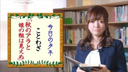 161118 朝ダネ 紺野あさ美 (5)