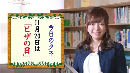 161120 ピザの日 朝ダネ 紺野あさ美 (4)