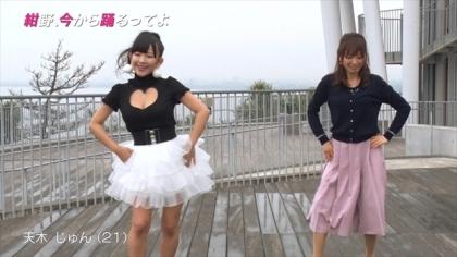 161120 紺野、今から踊るってよ 紺野あさ美 (2)